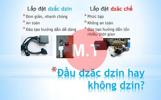 smart-key-plus-nang-cap-tba-4-16